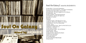 Soul On Galaxy2 index
